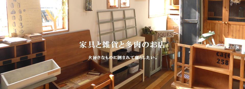 雑貨のお店 okamoku